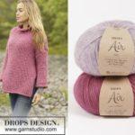 Вязаный свитер Sunset Rose от DROPS